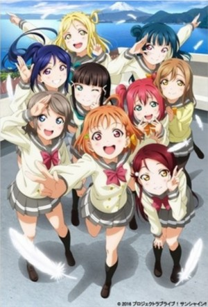 love live sunshine visual