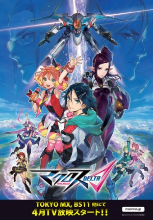 Video Market Anime Streaming Charts [Weekly Ranking 05/01/2017]