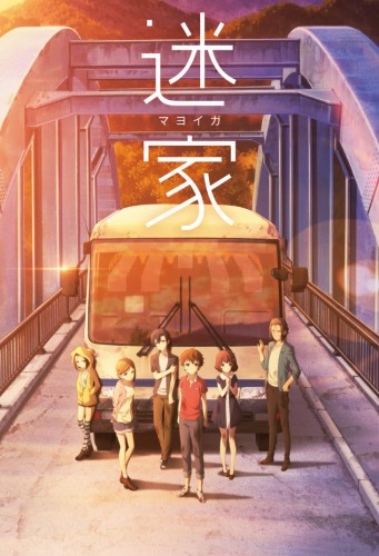 mayoiga-wallpaper-560x372 Original Anime Mayoiga to Air April, Characters and Cast Announced
