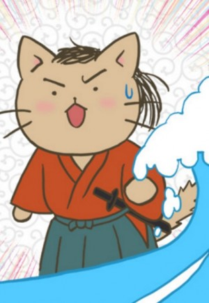 neko-neko-nihonshi-300x435 Neko Neko Nihonshi Characters and OP Released!