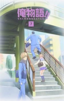 ore Monogatari dvd