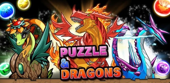 pazudora-cover-560x273 Puzzle & Dragons Gets a New GPS Game and An Anime!