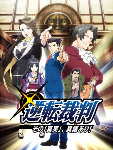 pheonix-wright-logo-560x376 Phoenix Wright Anime New Visual, Airing Date Revealed