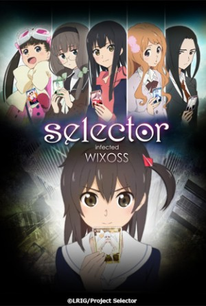 selector infected WIXOSS dvd