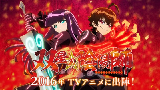 sousei-no-onmyouji-1-560x315 Twin Star Exorcists New Visual, Added Cast
