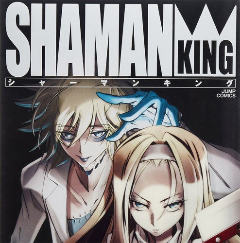 wallpaper 2 Shaman King