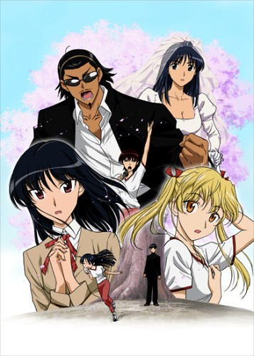 wallpaper School Rumble
