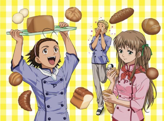 wallpaper Yakitate!! Japan