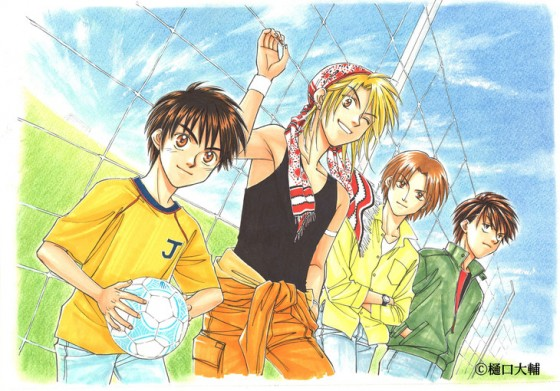 whistle-manga-560x391 Whistle! Soccer Manga to Get Stage Play