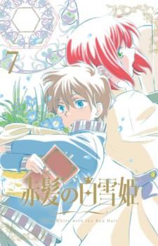 Akagami no Shirayuki-hime 2nd Season dvd