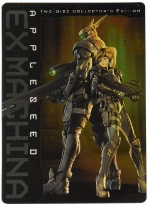 Appleseed Ex Machina dvd