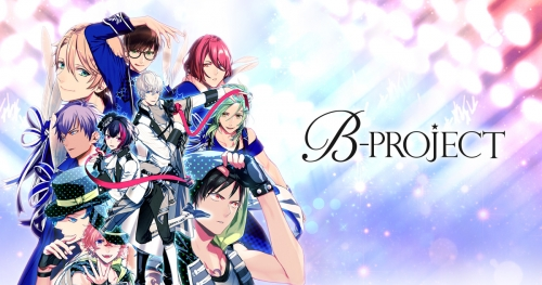 B-Project-Summer-2016 Singing Pretty Boys Anime B-PROJECT Announced for Summer 2016!