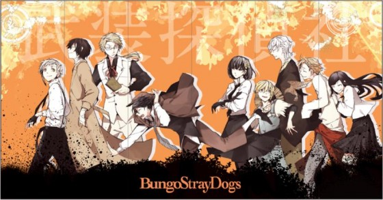 Bungo Stray Dogs wallpaper
