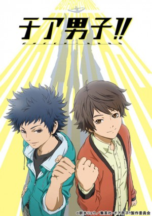 "Cheer-Danshi-300x425 Male Cheerleading Light Novel ""Chia Danshi! (Cheer Boys)"" Anime Announced for July 2016!"
