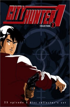 City Hunter dvd