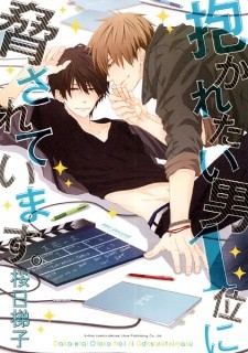 BL-Yaoi-Star-Driver-00-560x315 Top 10 BL Manga [Japan Poll]