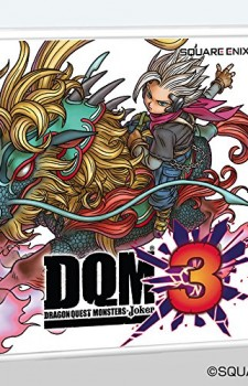 Dragon Quest Masters Joker 3