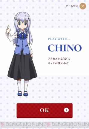 gochuumon-wa-usagi-desuka-dvd-2-560x789 There is a Gochuumon wa Usagi Desu ka GAME! This Is Not a Drill!!!