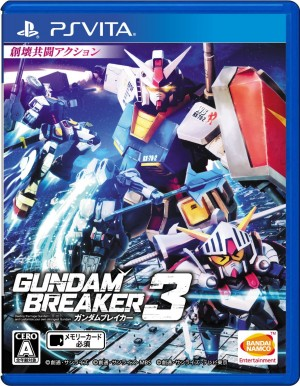 Gundam Breaker 3 PS Vita famitsu