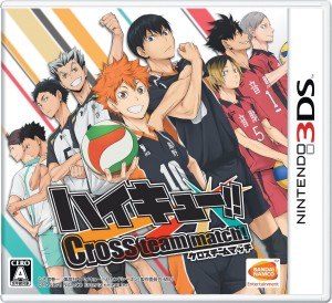 Haikyuu!! Cross Team Match!! 3DS Famitsu