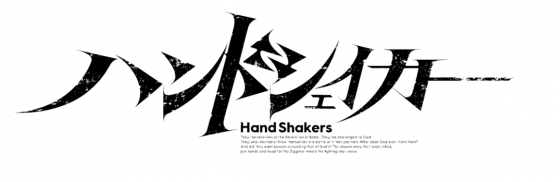 "Handshakers-Anime-Promo-560x182 Original Anime ""Hand Shakers"" Announced!"