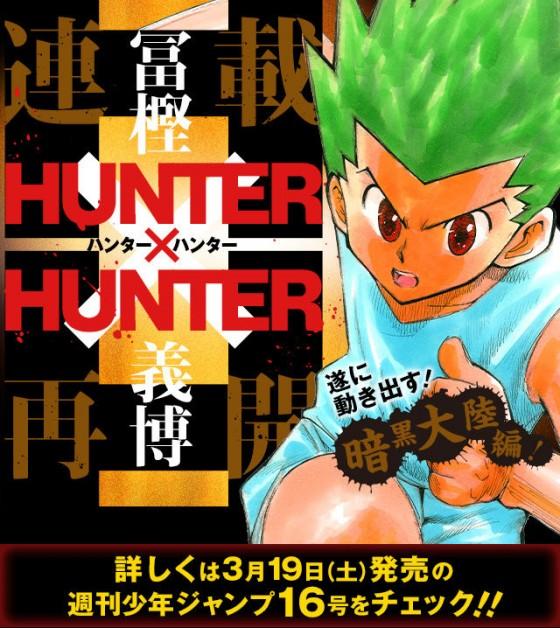 Hunterxhunter manga announcement