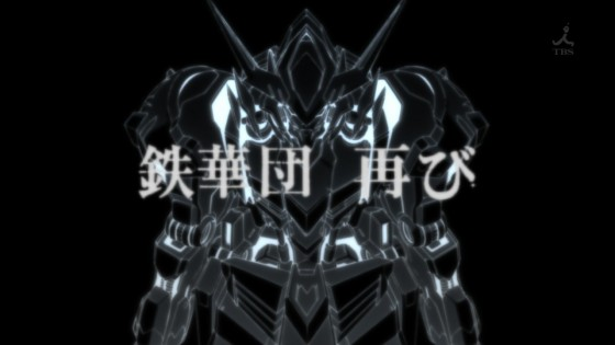 Mobile-Suit-Gundam-Iron-Blooded-Orphans-wallpaper1-560x498 Mobile Suit Gundam Iron Blooded Orphans 2nd Season & Air Date Confirmed!!