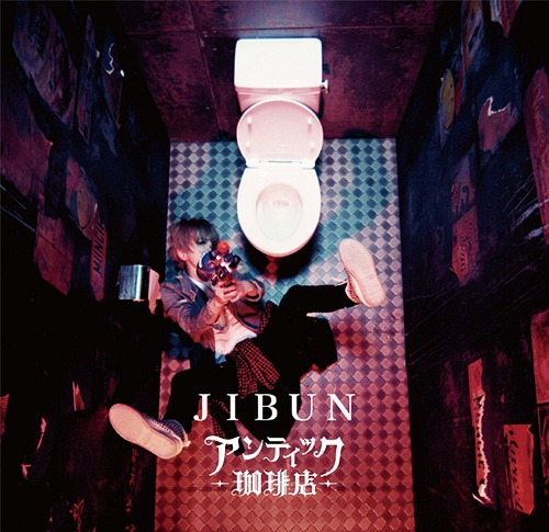 Jibun-An-Cafe-Dual-Masters Anime Music Mondays! Oricon Anime Chart Ranking [03/28/2016]