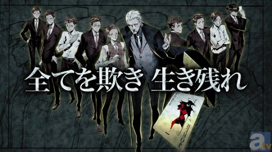 joker-game-key-visual-1-300x429 6 Anime Like Joker Game [Recommendations]