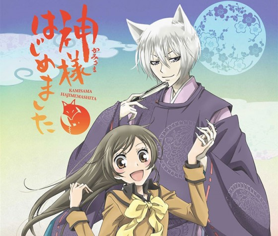 Kakuriyo-no-Yadomeshi-Wallpaper-500x500 Top 10 Supernatural Romance Anime [Updated Best Recommendations]