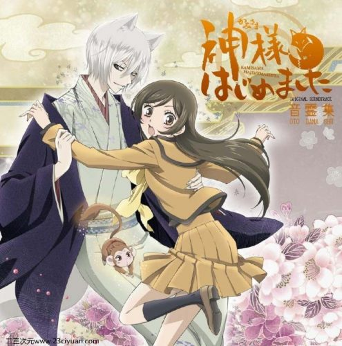 Top 10 Yokai Anime [Best Recommendations]