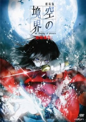 6 Anime like Kara no Kyoukai [Recommendations]