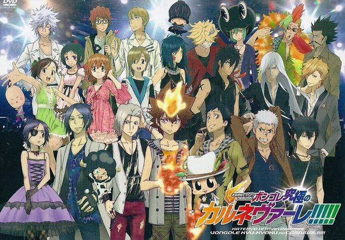 Katekyo-Hitman-Reborn-dvd-300x446 6 Anime Like Katekyo Hitman Reborn! (Home Tutor Hitman Reborn!) [Recommendations]