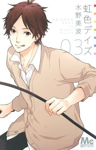 Kenji-Gion-All-Out-Wallpaper-700x494 Top 10 Brown-Haired Boys in Anime [Updated]