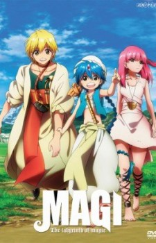 Magi the Labyrinth of Magic dvd