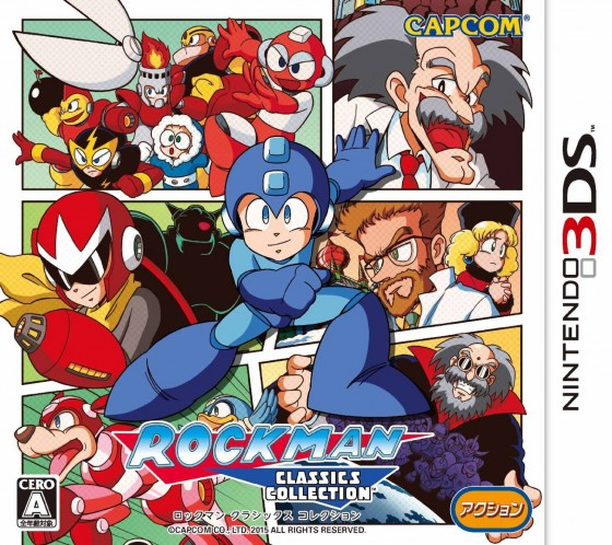 Megaman Classics Collection 3DS