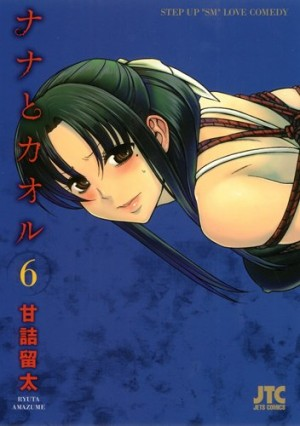 Futari-Ecchi-dvd-300x404 6 Anime Like Futari Ecchi (Step Up Love Story) [Recommendations]