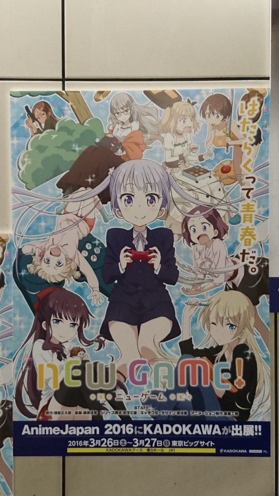 "new-game-560x373 Season TBA Anime ""New Game"" Get's It's First Key Visual!"