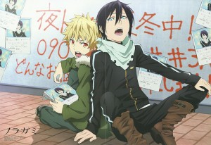 noragami-aragoto-dvd-363x500 Who is Bishamon as Seen in Noragami?