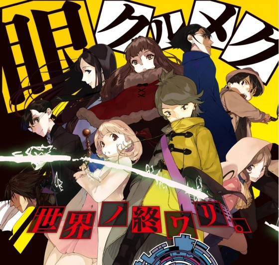 Occultic-Nine-Anime-TBA-560x533 Mystery & Sci-fi Light Novel Occultic;Nine Gets an Anime!
