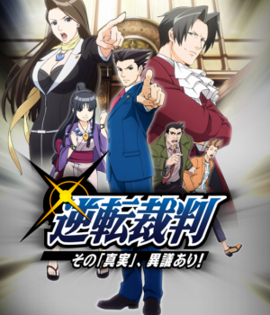 Phoenix Wright Ace Attorney dvd