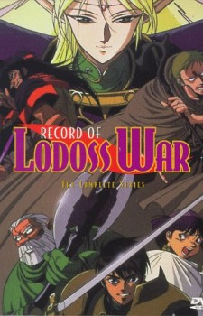 Record of Lodoss War dvd