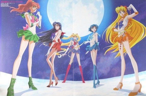 Sailor Moon Crystal wallpaper