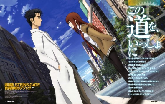 Steins;Gate movie wallpaper