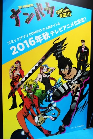 the-numbers-nanbaka-300x437 Action & Prison Anime The Numbers Airing Season Confirmed!