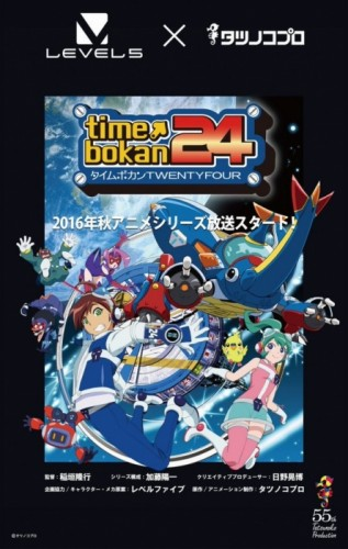 Time-Bokan-24-Fall-2016-317x500 Beloved Futuristic Anime Time Bokan to Get a New Anime!