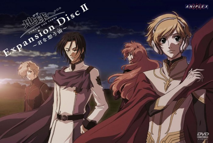 Toward-the-Terra-wallpaper-1-700x471 Top 10 Space Opera Anime [Best Recommendations]