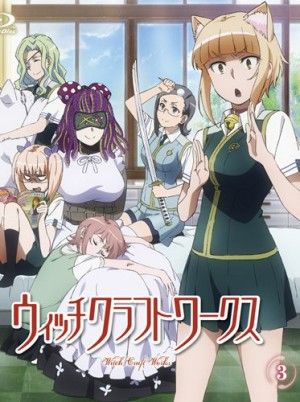 Witch Craft Works dvd