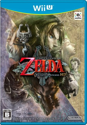 Zelda Twilight Prncess HD WiiU