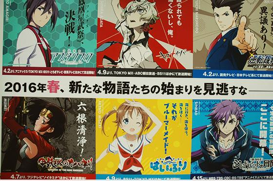 anime-japan-2016-report-h003